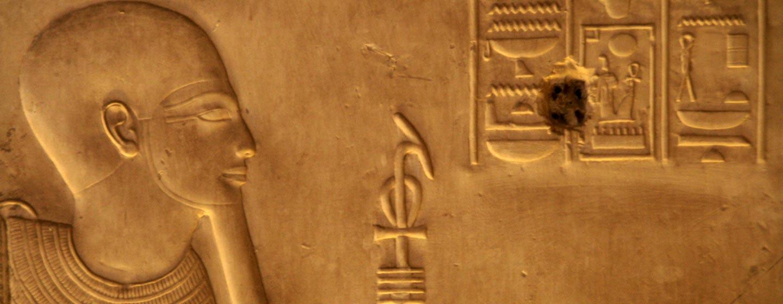 עמק הנילוס / מצרים - פנים מקדש פרעוני