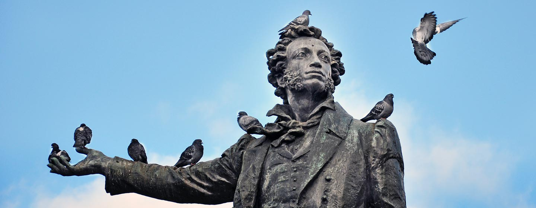 אנדרטה המוקדשת למשורר פושקין בסנט פטרבורג, רוסיה