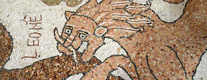 רצפת פסיפס באוטראנטו, דרום איטליה
