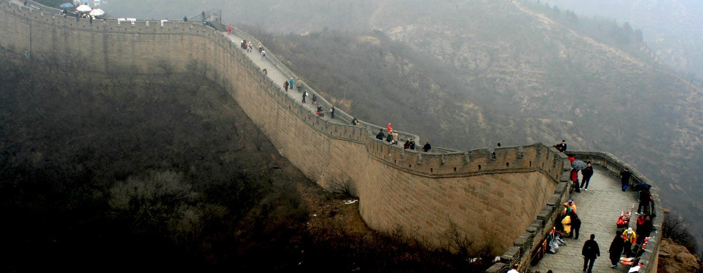 טיול לסין