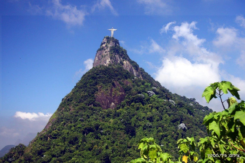 טיול לברזיל