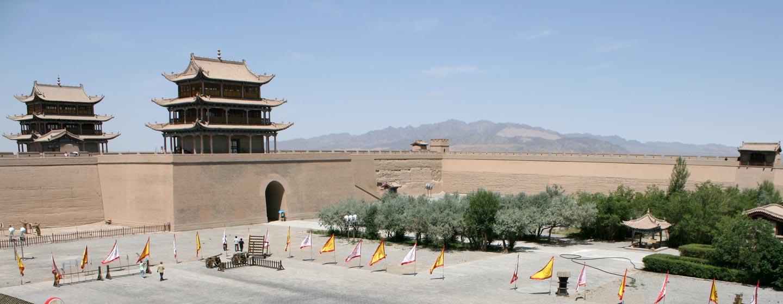 ג'יה יו גואן, עיר מצודה חשובה על דרך המשי