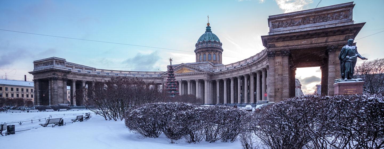 סמינר מטייל לסנט פטרבורג
