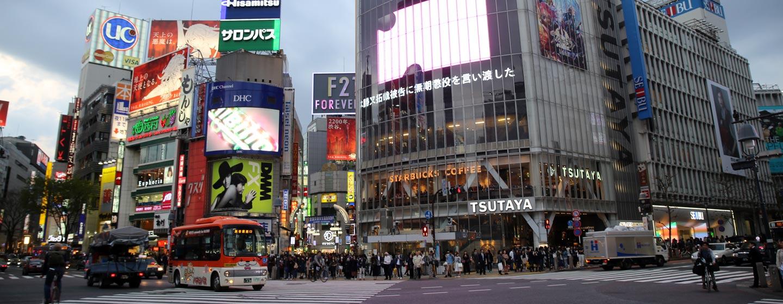 יפן - תחנת הרכבת של שיבוייה בטוקיו