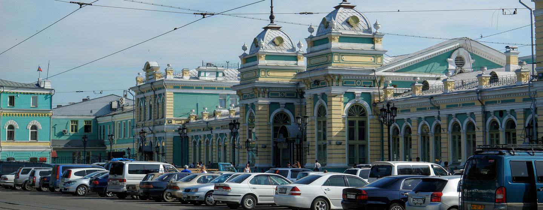 אירקוצק, רוסיה