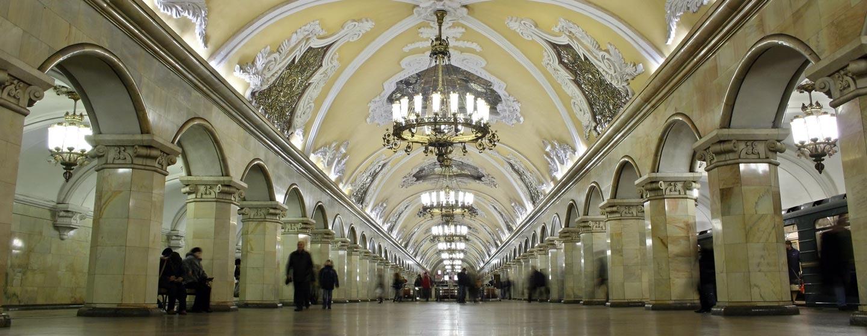 תחנת מטרו במוסקבה, רוסיה