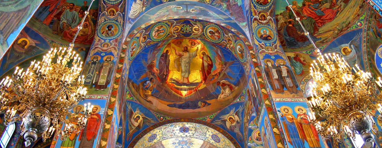 כנסיית הדם השפוך בסנט פטרבורג, רוסיה