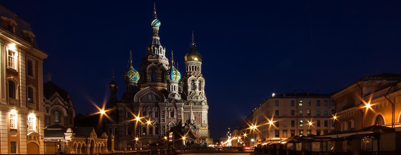 טיול לרוסיה