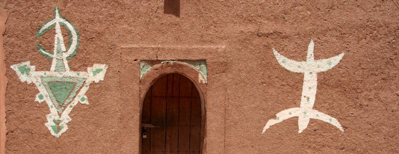 סמלי החרות הברברית בבית בוץ בעמק דרע במרוקו