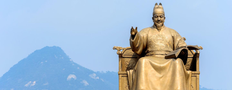 סיאול, בירת קוריאה הדרומית