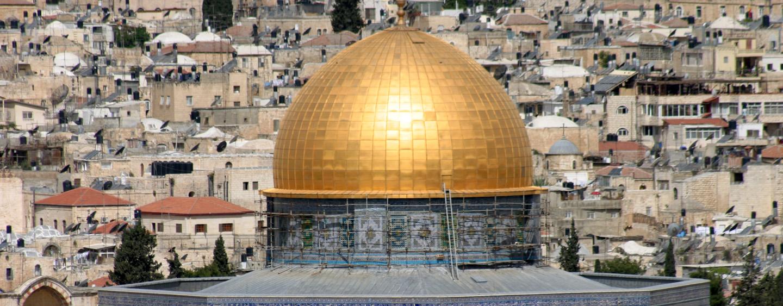 כיפת הסלע, הר הבית ירושלים