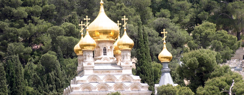 כנסיית מריה מגדלנה, הר הזיתים, ירושלים
