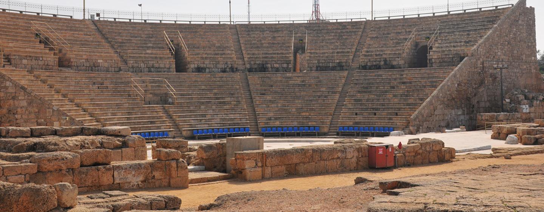 התיאטרון בקיסריה | pboyd04, ויקיפדיה