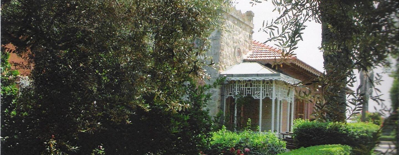 בית אהרנסון, זיכרון יעקב | המשועמם, ויקיפדיה