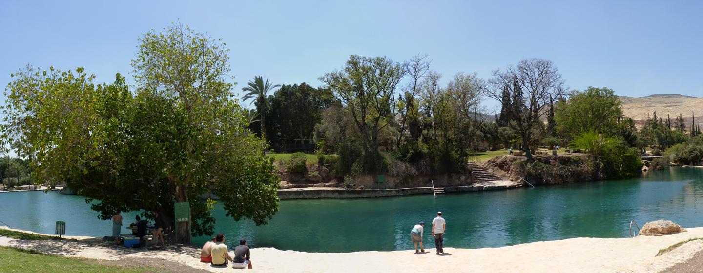גן לאומי גן השלושה
