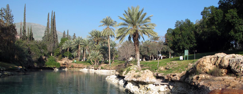 גן לאומי גן השלושה (הסח'נה)