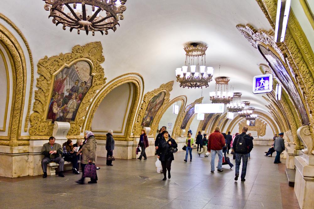 תחנת קייבסקאיה, המטרו של מוסקבה | צילום: Antares 610