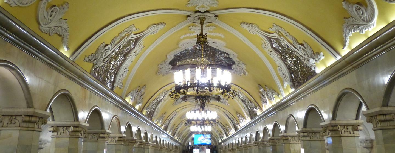 תחנת קומסומולסקאיה, המטרו של מוסקבה