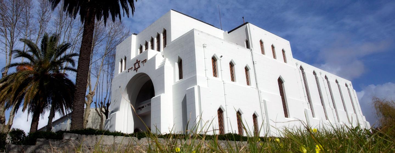 בית הכנסת כדורי בעיר פורטו שבפורטוגל | צילום: Bricking