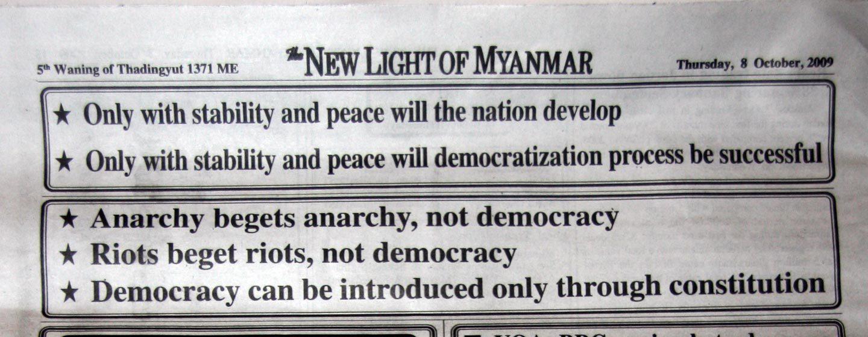 הבטאון הממשלתי מתקופת שלטון החונטה - אור חדש של מיאנמר. 8 אוקטובר, 2009