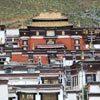 מקדש טשילונפו, מקום מושבו של הפאנצן לאמה, שיגאטצה, טיבט