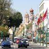 מרכז העיר פואבלה, מדינת פואבלה, מקסיקו