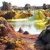 דנקיל, חלק משקע אפאר