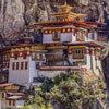 פארו, בהוטן