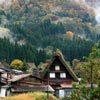 מבט על כפר אוגימאצ'י, שיראקאווה גו, האלפים היפניים, יפן