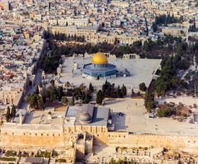 מסלול מפתיע בעיר המקודשת לשלוש הדתות המונותאיסטיות